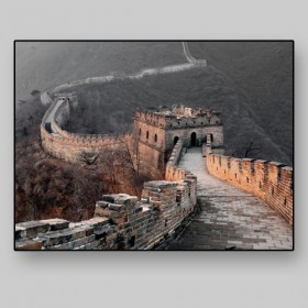 Chinese Wall in Beijing, China